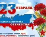 Таганрогские батутисты приняли участие в спортивном состязании, посвящённом Дню защитника Отечества (23.02.2021)