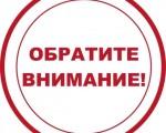 Батутисты Ростовской области - кандидаты на участие в чемпионате и первенстве мира 2021 года (рейтинг РФ на 30.09.2021)
