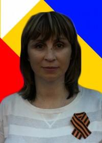 Бугреева Елена Борисовна