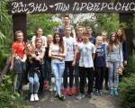 С 3 по 9 июля в Адлере прошёл сбор по физической подготовке сборной команды Ростовской области