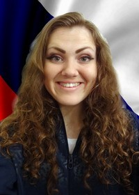 Баландина Александра Сергеевна