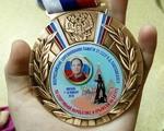 Спортсмены МБУ ДО ДЮСШ №2  г.Таганрога стали призёрами всероссийского турнира по прыжкам на батуте в Москве (7-11 ноября 2016)