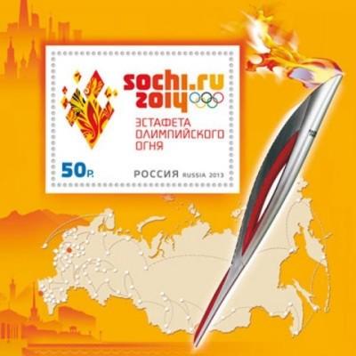Виктория Воронина приняла участие в эстафете олимпийского огня в Ростове-на-Дону