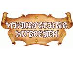 УЧАСТИЕ СПОРТСМЕНОВ ФЕДЕРАЦИИ ПРЫЖКОВ НА БАТУТЕ РОСТОВСКОЙ ОБЛАСТИ В РЕГИОНАЛЬНЫХ, ВСЕРОССИЙСКИХ И МЕЖДУНАРОДНЫХ СПОРТИВНЫХ СОРЕВНОВАНИЯХ 2015 ГОДА
