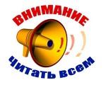 Рейтинг спортсменов сборной команды Ростовской области по прыжкам на батуте на 2020 год