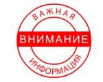 - Списки сборной команды Ростовской области по прыжкам на батуте на 2020 год