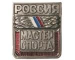 ПОЗДРАВЛЯЕМ  члена сборной команды Ростовской области