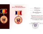 Поздравляем ШЕВЧЕНКО  АЛЕКСАНДРА ВЛАДИМИРОВИЧА с вручением памятного знака  «80 лет Ростовской области»