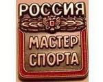 ПОЗДРАВЛЯЕМ члена сборной команды Ростовской области, спортсменку города Таганрога