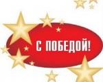 КОМАНДНЫЙ ЧЕМПИОНАТ РОССИИ 2014 ГОДА, РАМЕНСКОЕ, 17-21 ФЕВРАЛЯ 2014