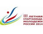 III летняя Спартакиада молодежи России 2014 года